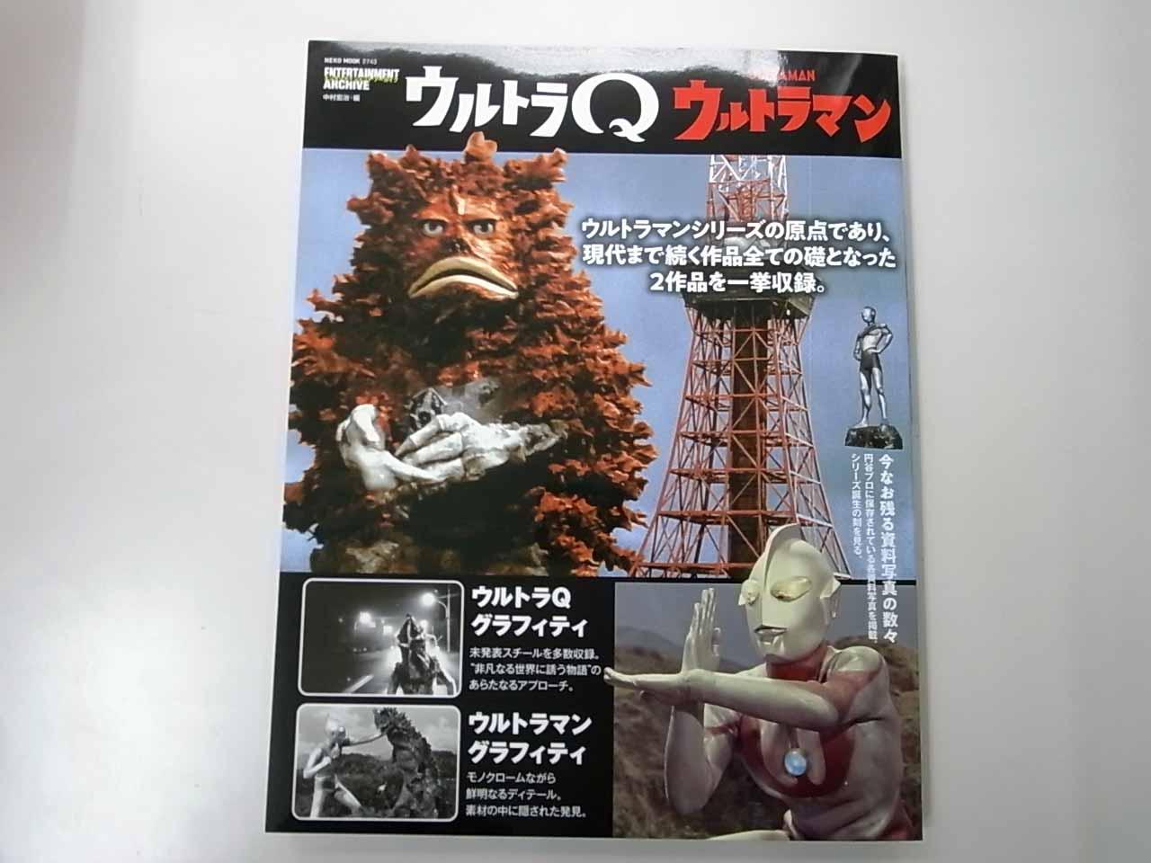 書籍・雑誌: 私的電脳小物遊戯