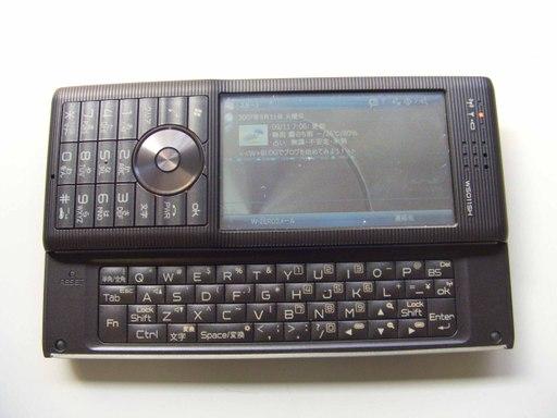 Cimg4392
