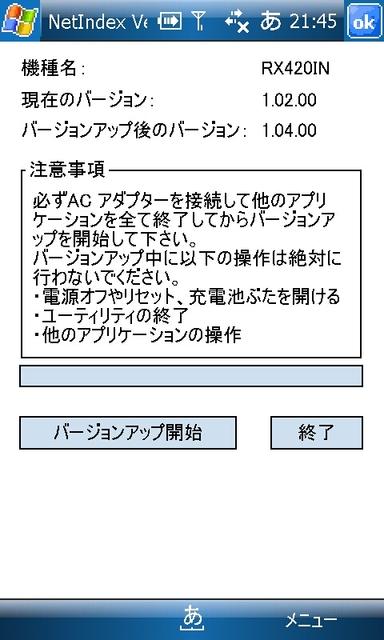 20071003214523_2