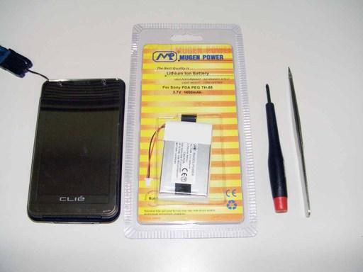 Cimg5380