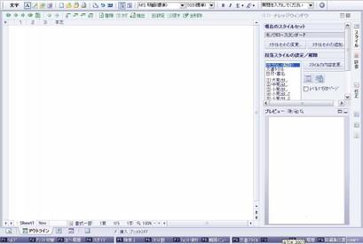 Taro2007out