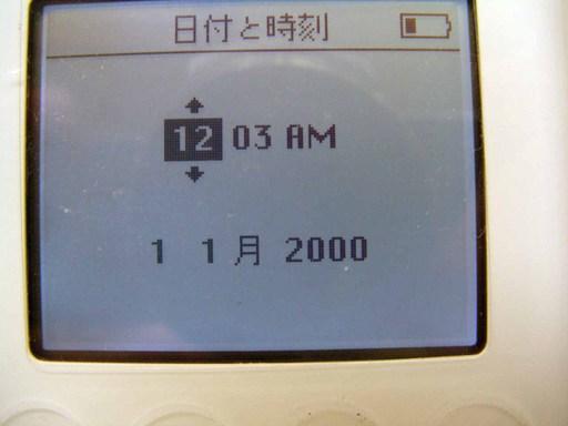 Cimg6472