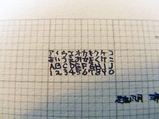 Cimg6579