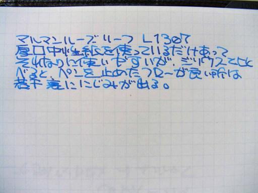 Cimg6775