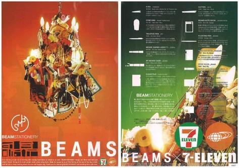 Beams3_2