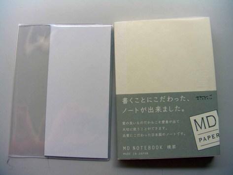 Cimg6324