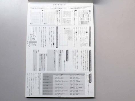 P1030279