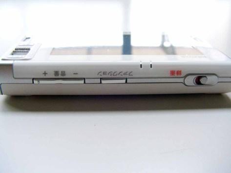 Cimg7309