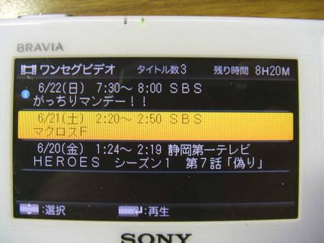 Cimg7359