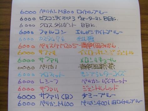 Cimg7180