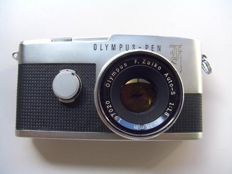 Cimg7652