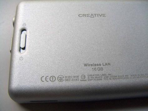 Cimg8788