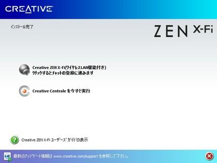 Zensetup1_2