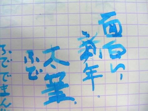 Cimg9546