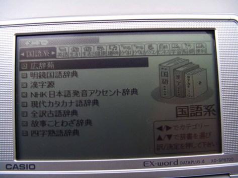 Cimg9344