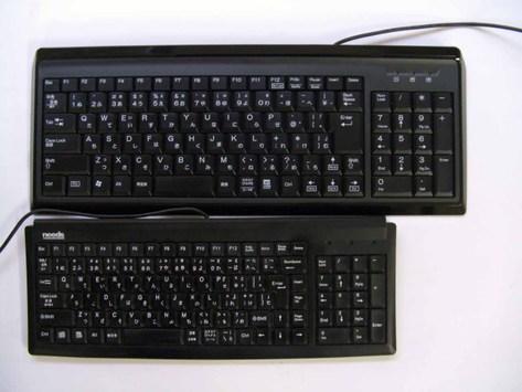 Cimg0205