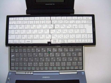 Cimg0289