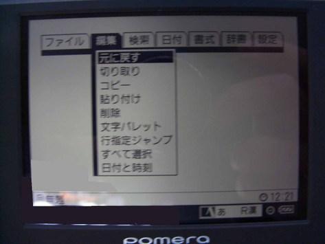 Cimg0267