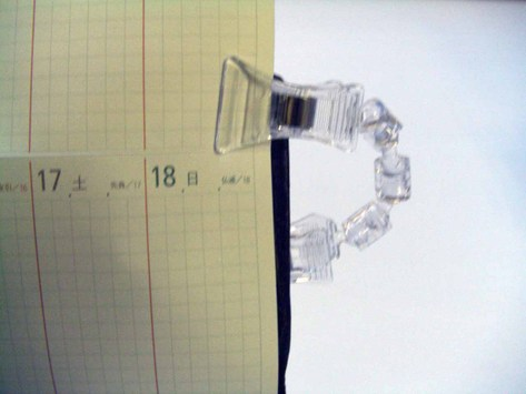 Cimg0458