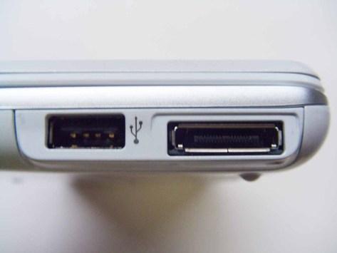 Cimg1380