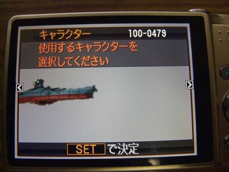 Cimg1591