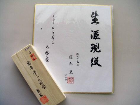 Cimg1899