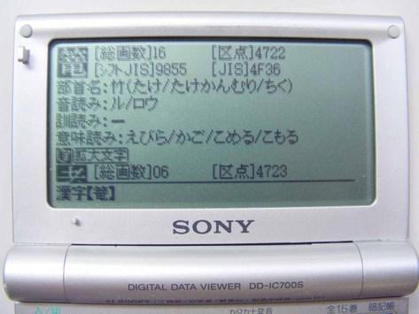 Cimg2224