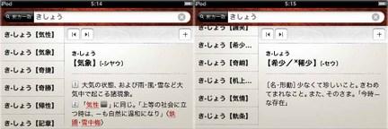 Yoko_4