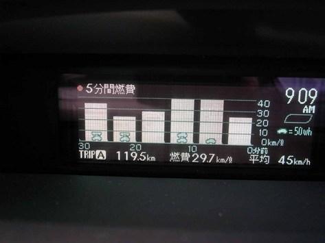 R0010805