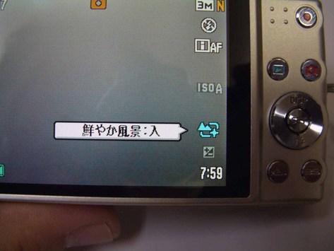 Cimg3058
