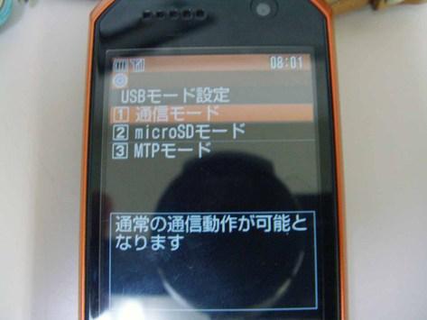 Cimg2681