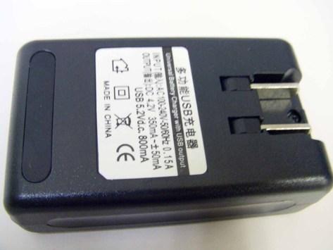 Cimg3089