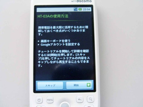 Cimg3123