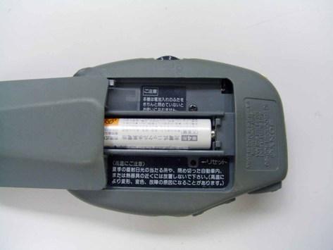 Cimg3543