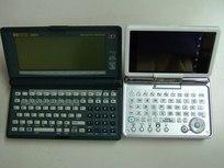 200LXvsC3000