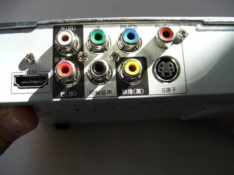Cimg4003