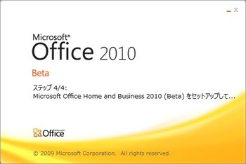 Officeup2_2