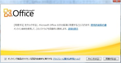 Officeup3