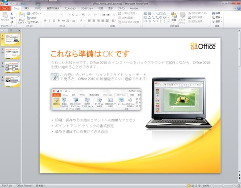 Officeup5