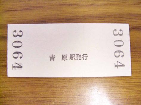 Cimg4488