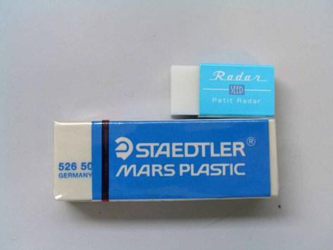 Cimg4596