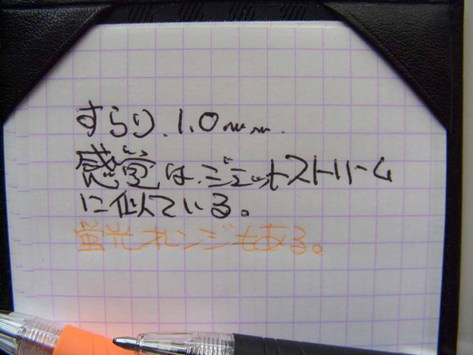 Cimg5665