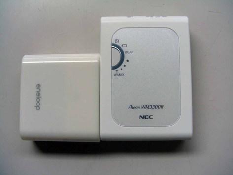 Cimg6235