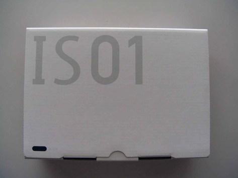 Cimg6363