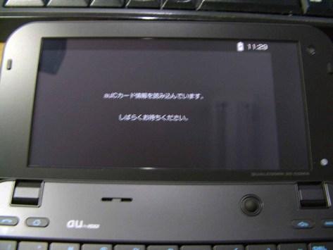 Cimg6384