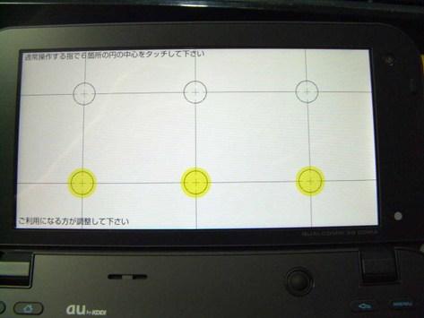 Cimg6387