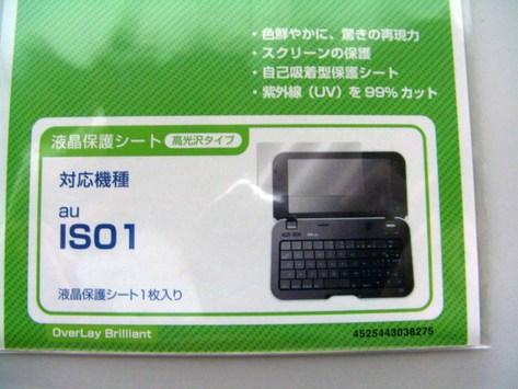 Cimg6362