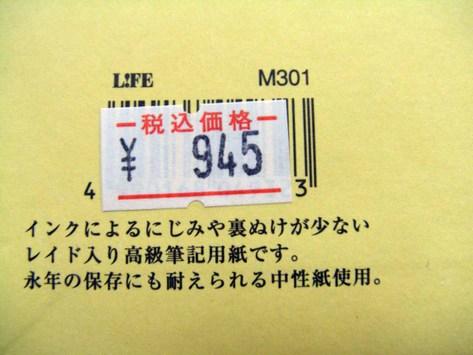 Cimg6426
