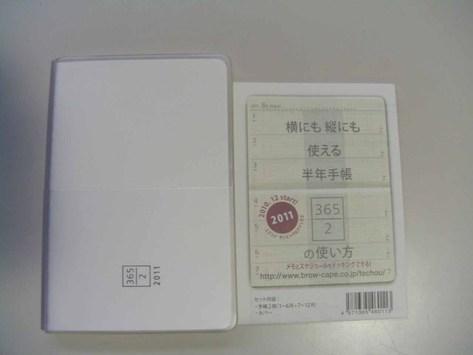 Cimg7487