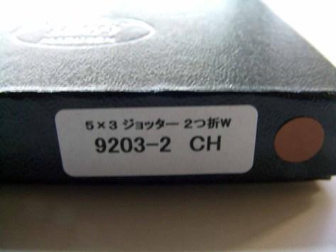 Cimg6491